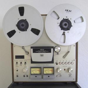 Reparatie audio